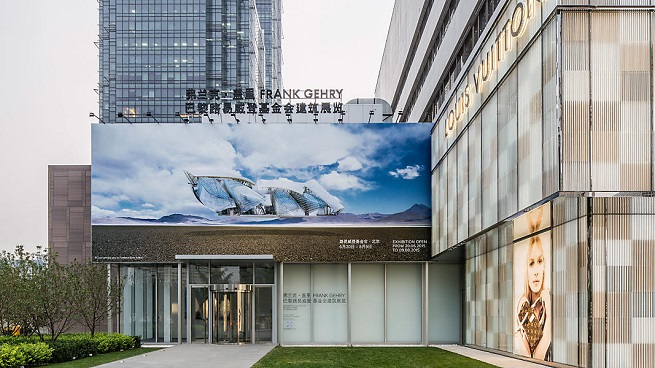 Fondation Louis Vuitton Paris Showcases First Overseas Exhibition in China  Fondation Louis Vuitton Paris Showcases First Overseas Exhibition in China 624
