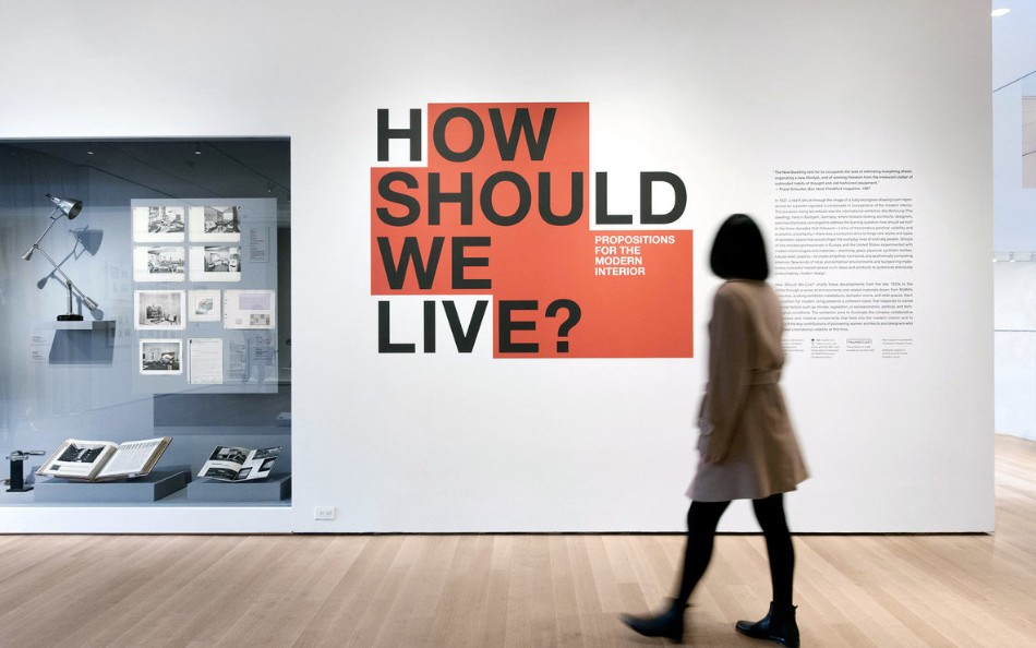 how_should_we_life_mseck_099_preview new york design week 10 EVENTS YOU CAN'T MISS DURING THE NEW YORK DESIGN WEEK 2017 PART II how should we life mseck 099 preview