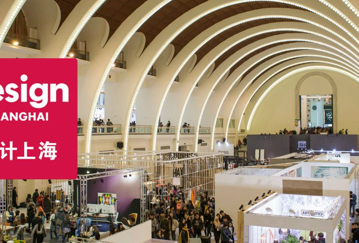 design event Design Shanghai: Everything About Asia's Premier Design Event featured 740x500