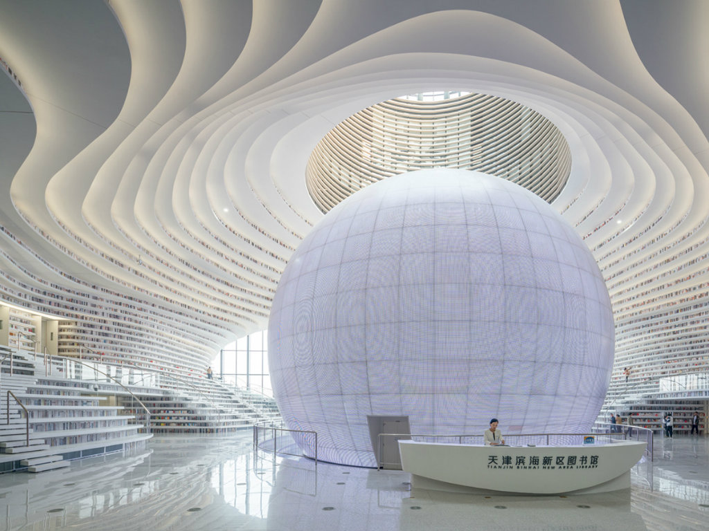 rchitectural design Dramatic Architectural Design for a Library in China by MVRDV cover 2