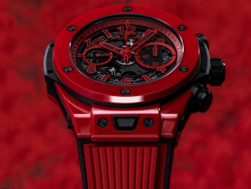 Hublot: The Big Bang Unico Red Magic