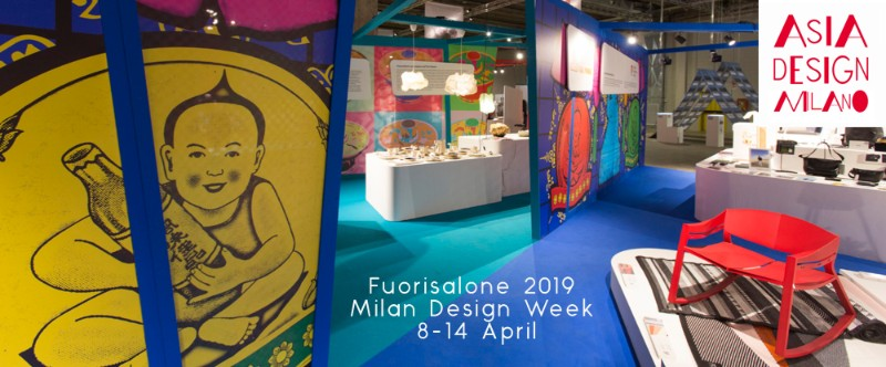 Milan Design Week's Events: Wandering Around the Design Districts milan design week Milan Design Week 2019's Events: Design Districts Guide Milan DesignWeeks Events Wandering Around the Design Districts 9