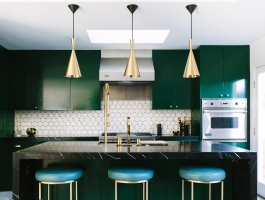 contemporary home Tips On How Brass Can Introduce Class Into Your Contemporary Home feature image 37 265x200