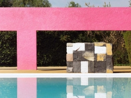 modern art Dive Into Modern Art By The Pool: Summer Ideas To Get You Refreshed feature image 48 265x200
