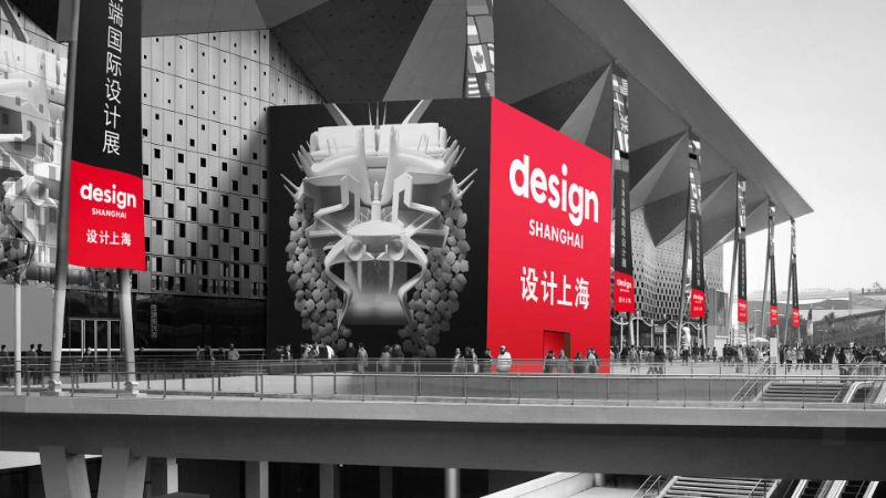 Design Shanghai's Contemporary Design Hall: An Invaluable Selection Of Brands design shanghai The Most Exclusive Furniture And Design Brands At Design Shanghai Design Shanghais Contemporary Design Hall An Invaluable Selection Of Brands 1