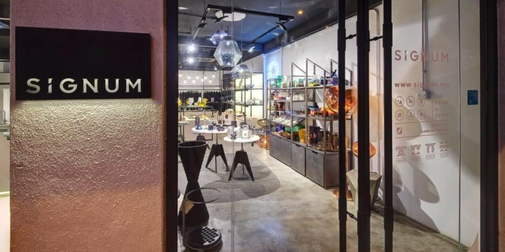 Where To Shop - The Best Luxury Showrooms In Macao ft luxury showroom Where To Shop – The Best Luxury Showrooms In Macao Where To Shop The Best Luxury Showrooms In Macao ft