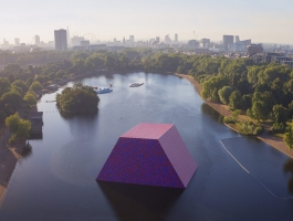 art museum Best Design and Art Museums in London mastaba drone still 1 1780x1001 3 265x200