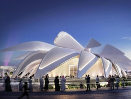 Expo 2020 Dubai: Ultimate Design Guide For This Exclusive Event