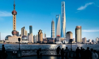 cities of design THE WORLD'S BEST CITIES OF DESIGN – PART II hero exp shanghai tower tall bldgs 1500x750 1 335x201
